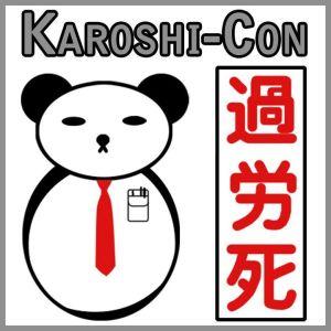 Karoshi-Con